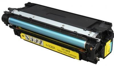 TONER HP 648A Compatível Amarelo (CE262A)   - ONBIT