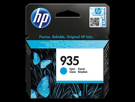 Tinteiro HP 935 Azul Original (C2P20AE)   - ONBIT