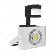 Lâmpada de Foco LED 10W c/ Sensor Movimento COB 4000K Luz Fria IP65 Aigostar