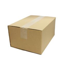 Caixa de Cartão Canelado Fino 340x160x200 mm - Pack 15 unidades